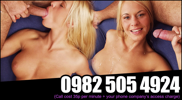 img_sex-chat-line-girls_deep-throat-phone-sex-chat-lines